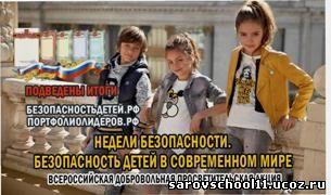http://www.xn--11--5cddm4ci0agvk7f.xn--p1ai/_nw/14/14344539.jpg